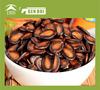 Yunnan natural black dried watermelon seeds
