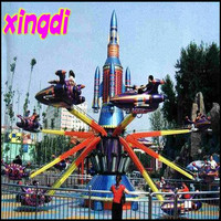2015 Hot Selling Park Games Self-control Planes for sale
