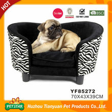 Zebra Design 3/4 Surrounded Dog Bed Lounge