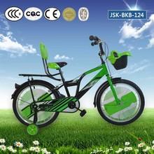 20 inch china child bike / solid kid bike / child bike for 10 years old boys