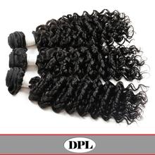 #1B color 100% Brazilian human curl hair weft