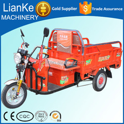 high quality hot sale electric tricycle /electric tricycle for sale