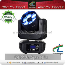 Hot selling!!!Gem 6*15w moving head rotating stage light for show/party