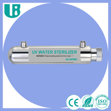 11w UV sterilizer for reef tank 0.2T