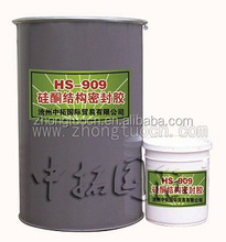 building manufacturers silicone sealant for insulating glass