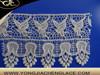 YJC15850 hot selling wholesale evening dress butterfly venice decorative lace trim
