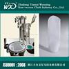 150 micron filter bag