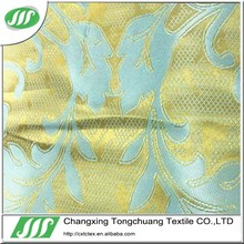 CLICK HERE!We can manufacture lining and shower curtain fabric dye for polyester