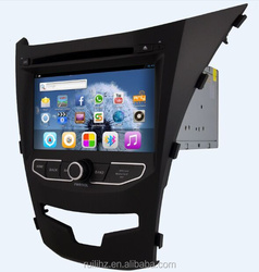 Android 2 Din Touch Screen 7 inch gps car dvd player car radio for korando navigation