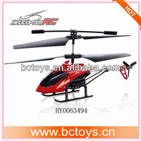 3ch rc helicopter with propel helicopter parts storm rc helicopter HY0063494