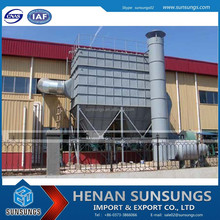 HMC low price industrial dust collector machine/dust collector bag