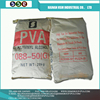 China Supplier High Quality polyvinyl alcohol 1788 /2488 /1799 powder