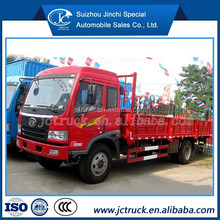 FAW LOW PRICE cargo carriers truck