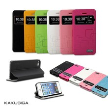 H&H professional flip pu leather ultra slim leather case for iphone 5s 5c