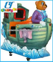 HAPPY PANDA SHIP falgas kiddie rides for sale