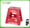 kitchen plastic folding step stool with handle