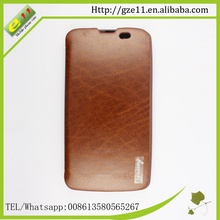 alibaba express tpu leather funny smart phone case for NOKIA Lumia N535