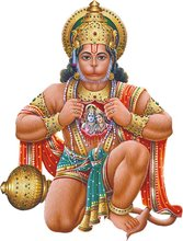 Indian God 3D Lenticular Wall Poster/picture