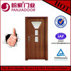 Glass interior PVC door PJ-15-63-1 (Best price.top quality,quickly lead time.good service)