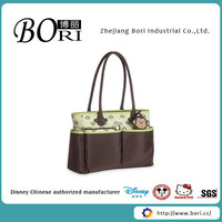 adult diaper bag
