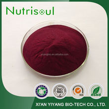 raw material pygeum africanum bark extract
