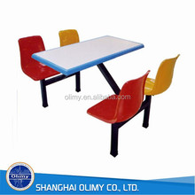modern dining table molded table fiberglass table