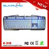 2015 Best programmbale ergonomic gaming keyboard