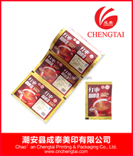Coffee sachet food grade plastic film roll