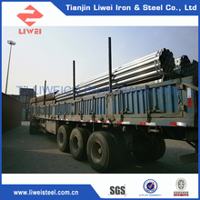 Hot Sale Top Quality Best Price Din 2462 Seamless Alloy Steel Tube