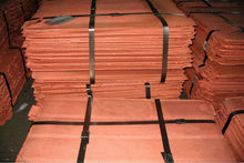 primary 99.99% pure electrolytic copper, electrolytic copper cathode