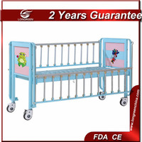 LG-BB001 Safety full siderail metal medical pediatric Child bed