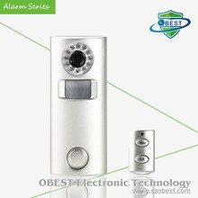 Solar GSM Alarm System with Built-in Camera