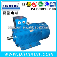 hot sell Y series electric motor for rotary vane pump 50hz or 60hz