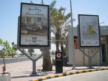 unipole solar power display stand advertising light box