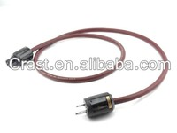 Free shipping 1.5m Reiticcse pure copper power cable with P-004/C-004 US connector power cable