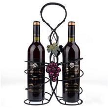 Vintage Grape Motif Metal Single Wine Bottle Holder Carrier