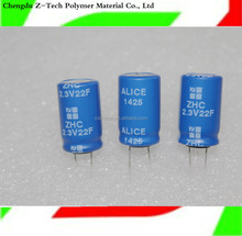 Factory direct quality assurance best price Low ESR & high power ultra capacitor 2.3V 22F