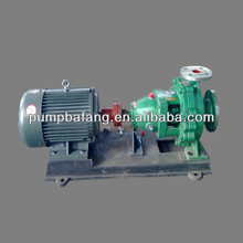 IH type water immersion pumps