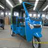 tuk tuk rickshaw for sale