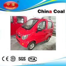 Hot selling electric car with great price