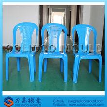 dinning plastic lightweight chair mould