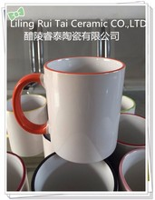 Handle and Rim Color Sublimation Mug