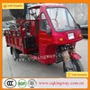 Made in China 175/200/250cc Adult Tricycle Cargo Tricycle With Cabin, Cabin Cargo Tricycle