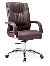 2015 Leather office footrest HC-B314