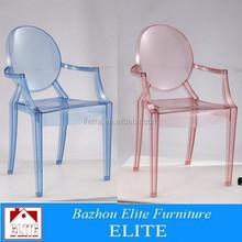 Wholesale acrylic tiffany chairs EP-8072