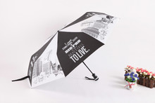China auto open and close umbrella display rack