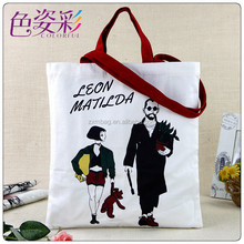 Hot New Products for 2015 OEM cotton bag canvas tote bag reusable shopping bag