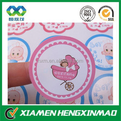 Custom adhesive promotional packaging round labels printed
