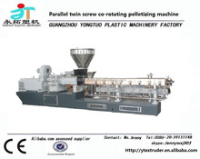 High efficiency parallel co-rotating twin screw extruding pelletizing machine / granulator / production line