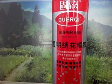 GUERQI 666 all kinds of adhesive spray for silicone rubber